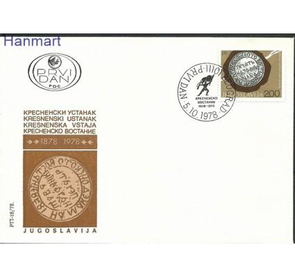 Jugosławia 1978 Mi 1746 FDC