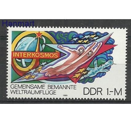 NRD / DDR 1980 Mi 2502 Czyste **