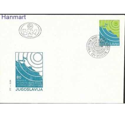 Jugosławia 1984 Mi 2070 FDC