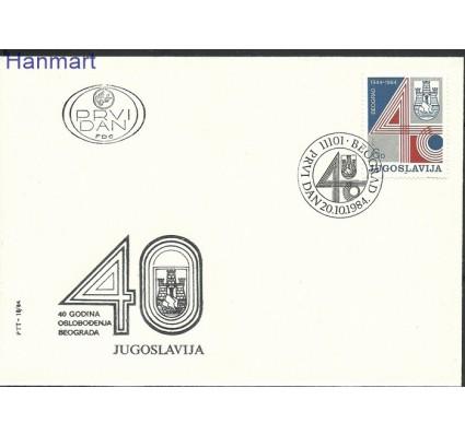 Jugosławia 1984 Mi 2073 FDC