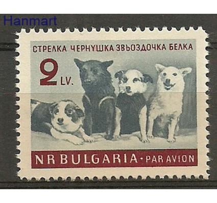Znaczek Bułgaria 1961 Mi 1249 Z podlepką *