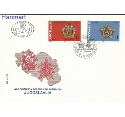 Jugosławia 1985 Mi 2107-2108 FDC