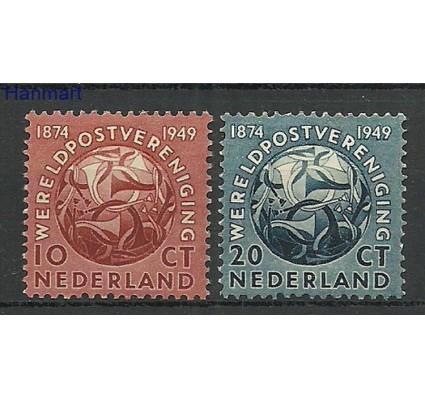 Holandia 1949 Mi 544-545 Z podlepką *