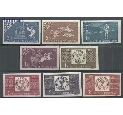 Znaczek Rumunia 1958 Mi 1750-1757B Z podlepką *