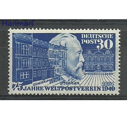 Znaczek Rumunia 1949 Mi 116 Z podlepką *
