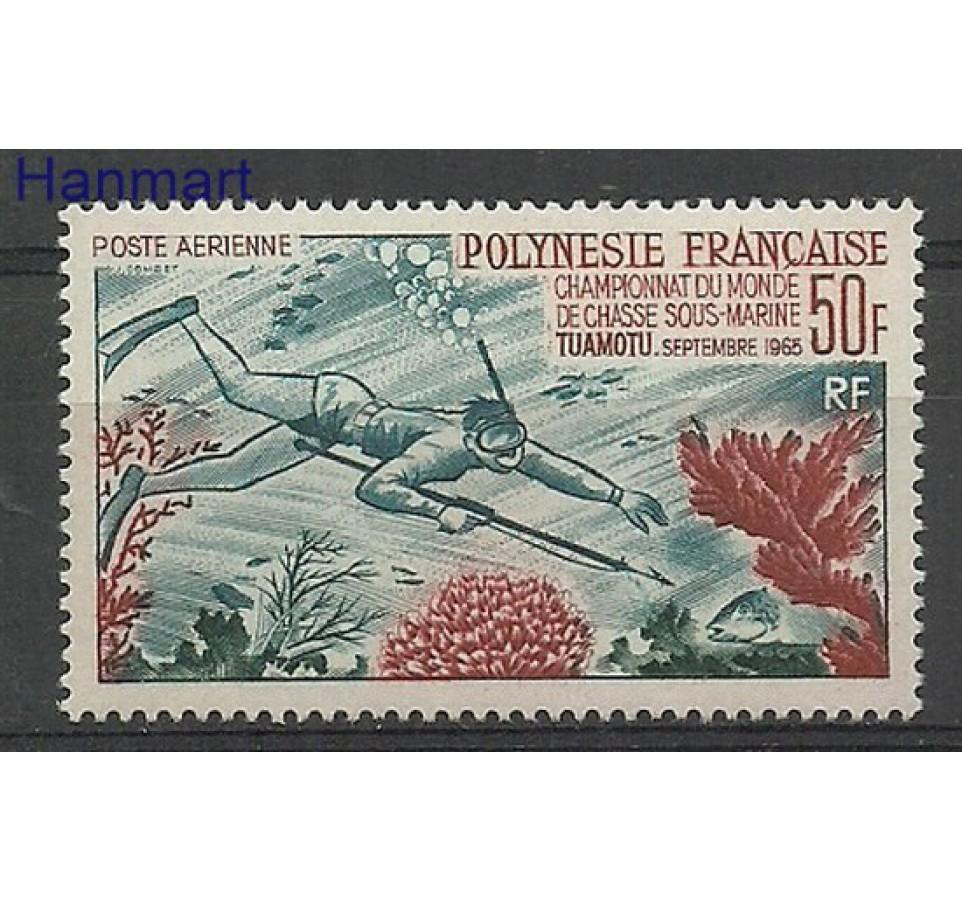 Polinezja Francuska 1965 Mi 48 Z podlepką *