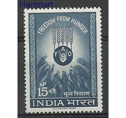 Znaczek Indie 1963 Mi 352 Z podlepką *
