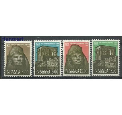 Znaczek Indonezja 1964 Mi 439-442 Z podlepką *