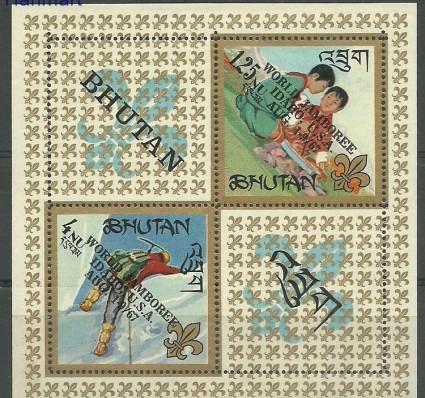 Znaczek Bhutan 1967 Mi bl8 Z podlepką *