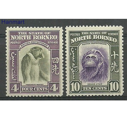 Znaczek Borneo / North Borneo 1939 Mi 227+230 Z podlepką *