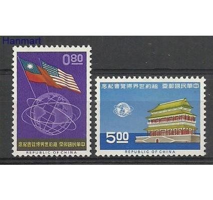 Znaczek Tajwan 1964 Mi 542-543 Z podlepką *