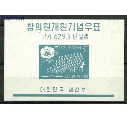 Korea Południowa 1960 Mi bl146 Z podlepką *