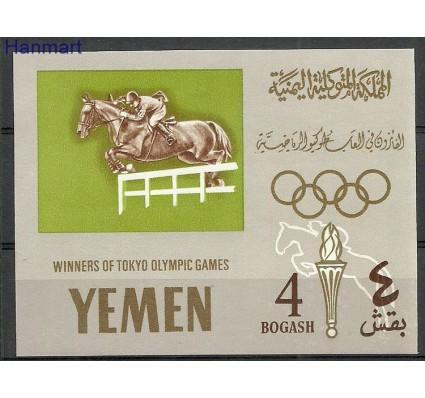 Znaczek Jemen Królestwo 1965 Mi bl28 Z podlepką *