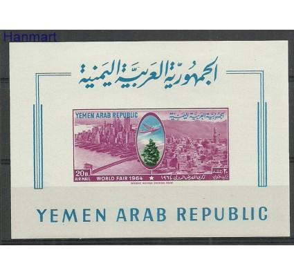 Znaczek Jemen Północny 1964 Mi bl26 Z podlepką *