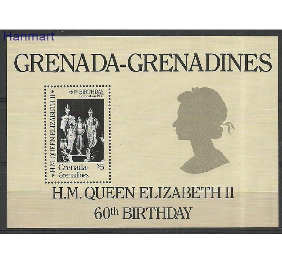 Grenada i Grenadyny 1986 Mi bl108 Czyste **