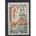 Tunezja 1964 Mi 632 Z podlepką *