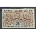 Dahomej 1964 Mi 232 Z podlepką *
