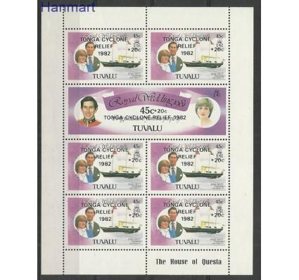Tuvalu 1982 Mi ark161-162 Czyste **