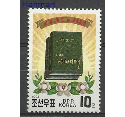 Znaczek Korea Północna 1993 Mi 3405 Czyste **