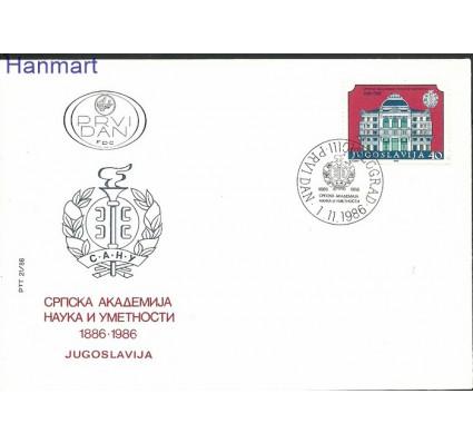 Jugosławia 1986 Mi 2199 FDC