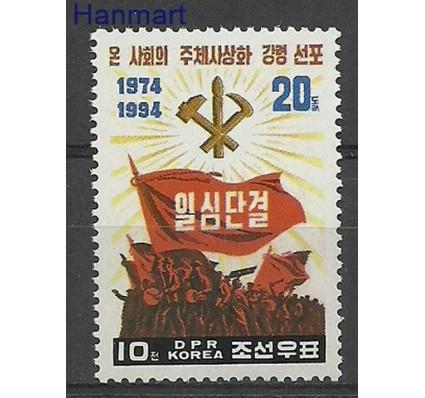 Znaczek Korea Północna 1994 Mi 3520 Czyste **