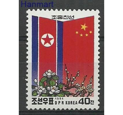 Znaczek Korea Północna 1994 Mi 3662 Czyste **