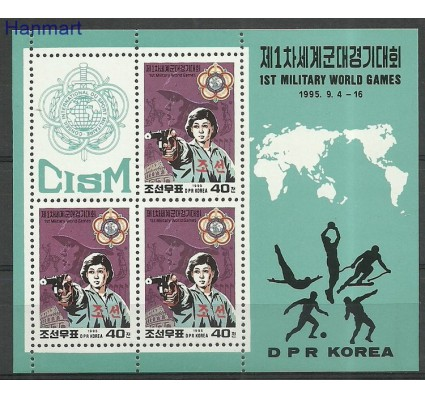 Znaczek Korea Północna 1995 Mi ark3755 Czyste **