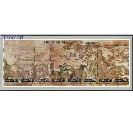 Znaczek Korea Północna 1996 Mi ark3810-3817 Czyste **