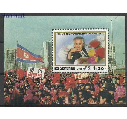 Znaczek Korea Północna 1993 Mi bl284 Czyste **