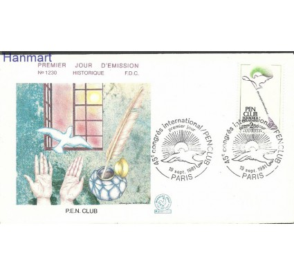 Znaczek Francja 1981 Mi 2281b FDC