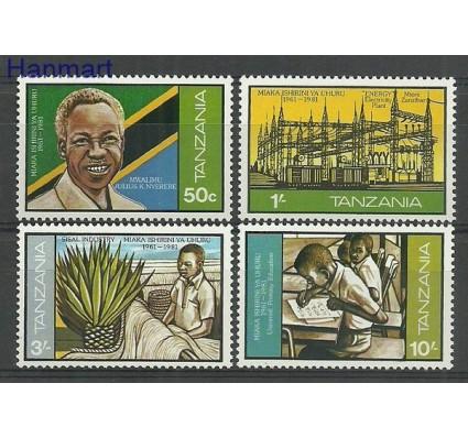 Znaczek Tanzania 1982 Mi 189-192 Czyste **