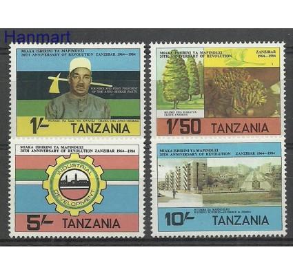 Znaczek Tanzania 1984 Mi 237-240 Czyste **