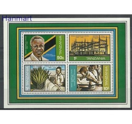 Znaczek Tanzania 1982 Mi bl26 Czyste **