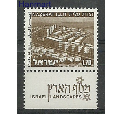 Izrael 1975 Mi 646 Czyste **