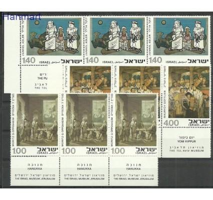 Izrael 1975 Mi dre642-644 Czyste **