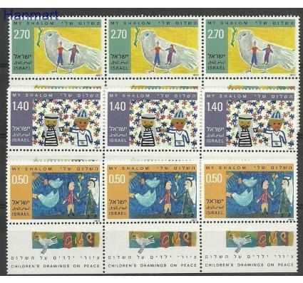 Znaczek Izrael 1977 Mi dre693-695 Czyste **