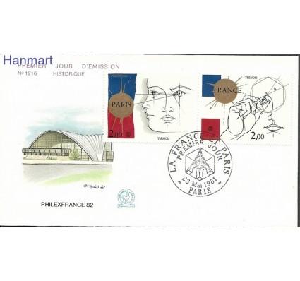 Znaczek Francja 1981 Mi par2262-2263 FDC