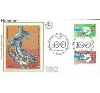 Francja 1981 Mi S2282-2283 FDC