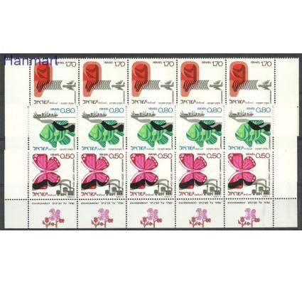 Znaczek Izrael 1975 Mi 656-658A Czyste **