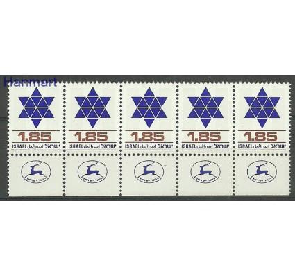 Izrael 1975 Mi 659 Czyste **