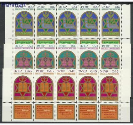 Znaczek Izrael 1976 Mi fun677-679 Czyste **