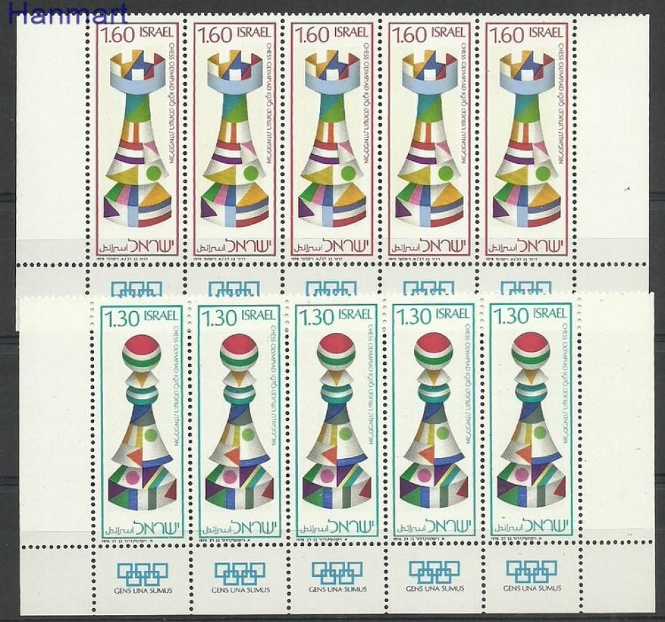 Izrael 1976 Mi fun685-686 Czyste **