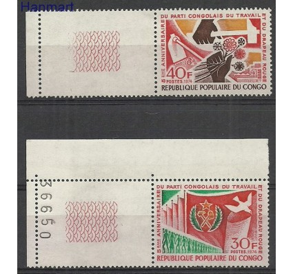 Znaczek Kongo 1974 Mi mar451-452 Czyste **