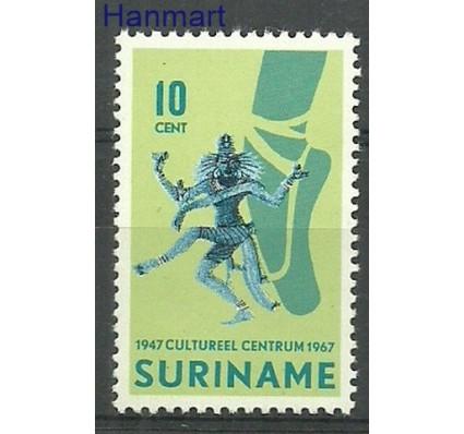 Znaczek Surinam 1967 Mi 523 Czyste **