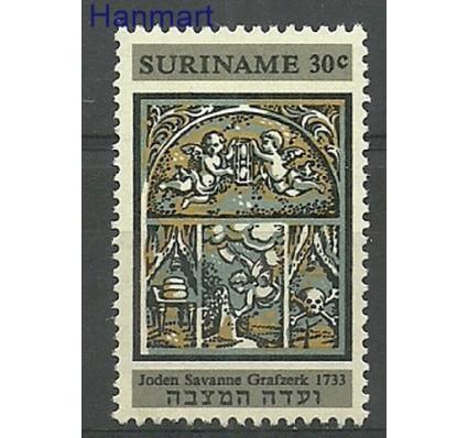 Znaczek Surinam 1968 Mi 547 Czyste **