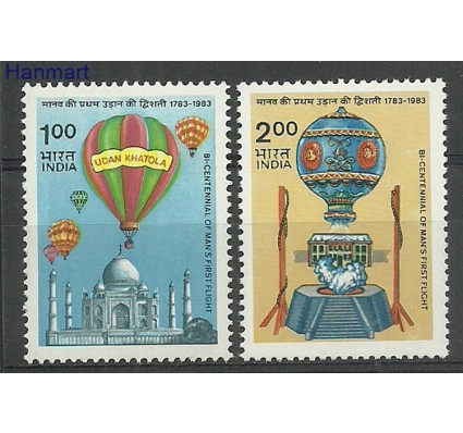 Znaczek Indie 1983 Mi 969-970 Czyste **