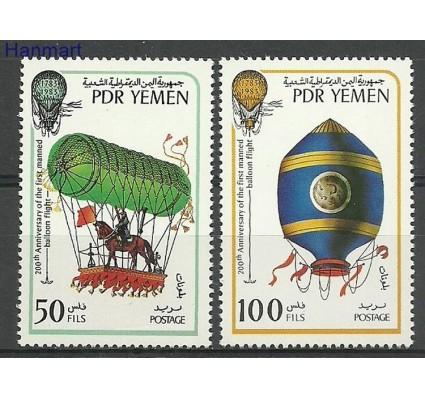 Znaczek Jemen Południowy 1983 Mi 336-337 Czyste **
