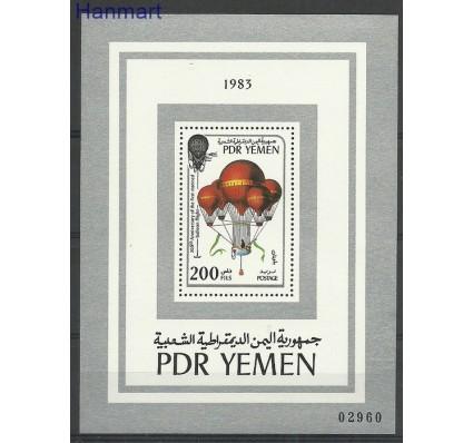 Jemen Południowy 1983 Mi bl16 Czyste **