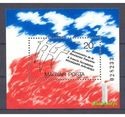 Znaczek Węgry 1989 Mi bl 203 Czyste **