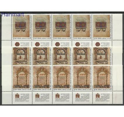 Izrael 1986 Mi fun1043-1045 Czyste **